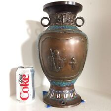 Chinese Cloisonne Bronze Vase With Deer