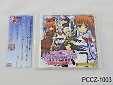 Magical Battle Arena Lyrical Pack PC Doujin Game Japanese Import Windows Japan A