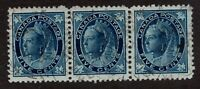 Sc #70 - Canada - 1897 Strip of 5c Maple Queens - Used VF -  superfleas - cv$45