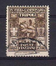 LIBIA 1930 4° Fiera di Tripoli 30c USATO (EN)