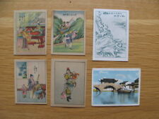 Chinese Cigarette Cards 238