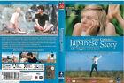 JAPANESE STORY - UN VIAGGIO, UN AMORE (2003) dvd ex noleggio