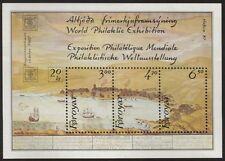 FAROE ISLAND MNH** 1986 HAFNIA 87 STAMP EXHIBITION MINISHEET