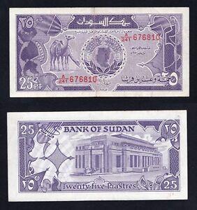 Sudan 25 piastres 1987 BB+/VF+  A-04