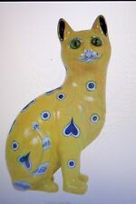 Antique  Original   Yellow Ceramic Emile Galle cat  ,Signed