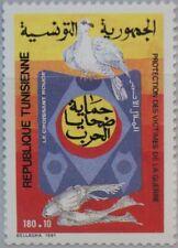 TUNISIA TUNESIEN 1991 1225 B146 Red Crescent Cross Rotes Kreuz Halbmond MNH