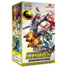 """Pokemon cards Sun&Moon """"Dragon Storm"""" / Korean Ver / 160Cards"""