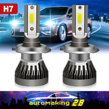 H7 COB LED Headlight Conversion Kit White Light High Low Beam 3000W 450000LM 6K