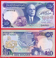 TUNEZ TUNISIA 10 Dinars dinares 1983 Pick 80  SC / UNC
