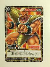 Dragon Ball Z Card Game Part 10 - D-888