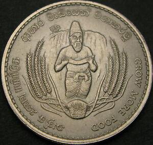 CEYLON 2 Rupees 1968 - FAO - XF+ - 377 ¤