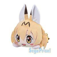 Kemono Friends mega jumbo Nesoberi stuffed Serval