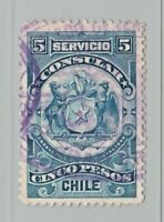 Chile Revenue Fiscal Cinderella stamp 5-29-20
