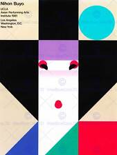 Exposición Tour Nihonbuyo tradición japonesa Geisha impresión de arte poster BB7406