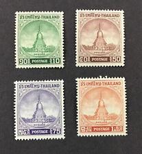 Thailand 1956 Vf Mlh Sc#316-19 Cv$62. (W21)