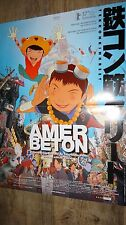 AMER BETON Tekkon kinkreet ! Hiroaki Ando  affiche cinema manga japon 2006