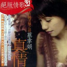 Cai Xing Juan 蔡幸娟 - 真情 (New Sealed)Taiwan Pressed