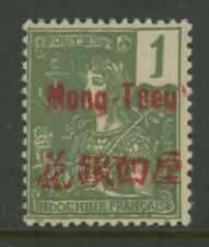 FR. OFFICES-CHINA/MONGTSEU, MINT, #16, OG LH, CLEAN & SOUND