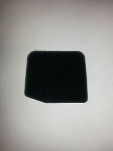 NEW OEM SHINDAIWA AIR FILTER # A226000570 FOR GAS TRIMMERS