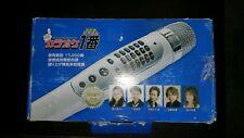 premium digital karaoke yk-3005