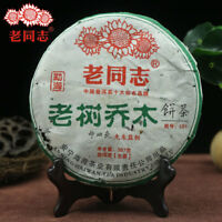 "Haiwan Tea 2010 Pure Tea ""Lao Shu Qiao Mu"" Raw Puer Batch 101 The Pu Er 357g"