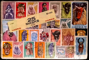 SEALED OLD VINTAGE H.E. HARRIS & Co POSTAGE 25 STAMPS COLLECTION - MASKS