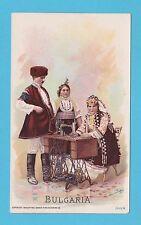 NATIONS - SINGER SEWING - RARE NATIONS / ADVERTISING CARD -  BULGARIA - 1894