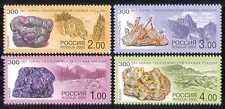 Russia 2000 Minerals/Gold/Crystals/Metal/Rocks/Geology/Mining 4v set (n28697)
