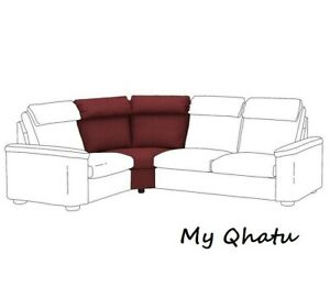 IKEA LIDHULT Cover for Corner Section Slipcover Lejde red-brown 504.055.88 NEW