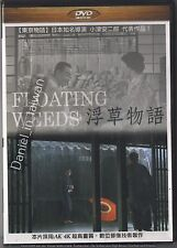 Yasujiro Ozu: Floating Weeds (Japan 1959) DVD ENGLISH SUBS