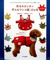 Handmade Cute Dog's Dress for Small Dog /Japanese Dog Clothes Pattern Book New!