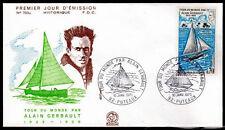 FRANCE FDC - 711A 1621 1 ALAIN GERBAULT TOUR DU MONDE - PUTEAUX 10 Janvier 1970