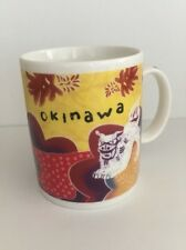 STARBUCKS COFFEE RARE 2004 Okinawa Coffee Cup Mug