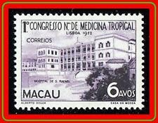 MACAO/MACAU= PORTUGAL 1952 MEDICAL CONGRESS / MEDICINE SC#364 MLH CV$9.75