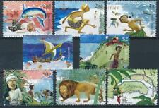 [322682] Singapore 2014 good set of stamps very fine MNH