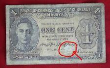 BB07013 Malaya 1941 KGVI 1 cent aVF