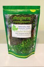 Jiaogulan Herbal Tea Gynostemma pentaphyllum 100g (3.5oz)
