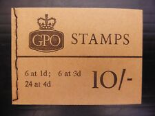 GB Wilding August 1965 - 10/- Booklet X10 Cat £40 SEE BELOW NEW PRICE FP8270