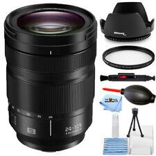 Panasonic Lumix S 24-105mm f/4 Macro O.I.S. Lens S-R24105 - Essentail UV Bundle