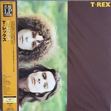 T. REX     -  Mark Bolan & T. REX(HQ-200g Limited Edition)