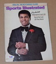 Muhammad Ali Signed Sports Illustrated Magazine PSA/DNA 12/23/1974