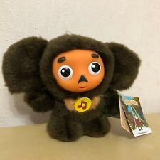 "Cheburashka - Soft talking toy ""Multi-Pulti"" a Russian cartoon characters."