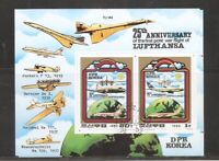 Korea SC # 2001a 25th Anniversary Of The Post War Flight Of Lufthansa. MNH