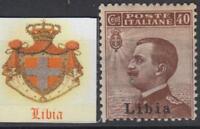 Italy Libia - Sassone n.  8 MNH** cv 90$ very fine