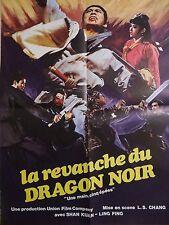 LA REVANCHE DU DRAGON NOIR    !  affiche cinema kung-fu karate 1968