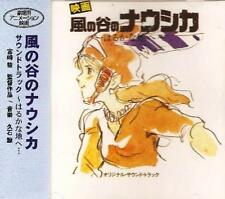 MICA-0490 Nausicaa of the Valley of the Wind Soundtrack Miya Records