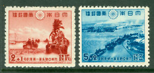 JAPAN  1942 1st Anniv. of East Asia War - PEARL HARBOR Attack MINT MNH** set