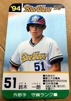 Takara Professional Baseball Card Game 94 Orix Blue Wave Ichiro Suzuki
