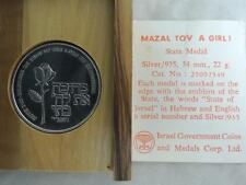 MAZAL TOV A GIRL/BLESSED BE MY DAUGHTER/NEWBORN BABY GIFT SILVER MEDAL +WOOD BOX