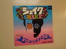 "SHADOWS OF KNIGHT:Shake-From WayOut ToWayUnder-Japan 7"" 68 Buddah LL-2202-DA PSL"